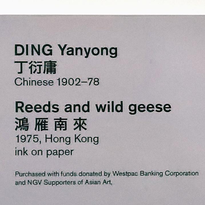 RES-Yanyong